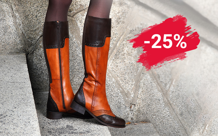 -25% discount on boots